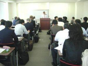 税理士法と行政書士についての研修