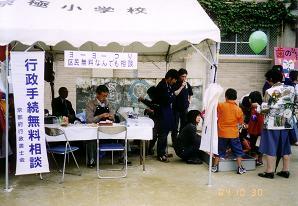 maturi2004-01