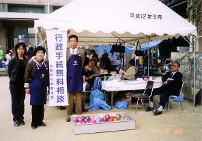 maturi2004-02