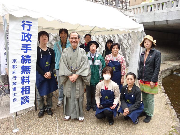 「第八回堀川桜まつり」に参加しました。